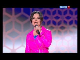 Наташа Королева - Синие лебеди (