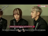 [Рус. суб.] 08.06.2012 MTV Behind The Show - MYNAME