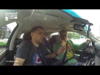 Автомобиль Infiniti M37 (Инфинити М37). Видео тест-драйв