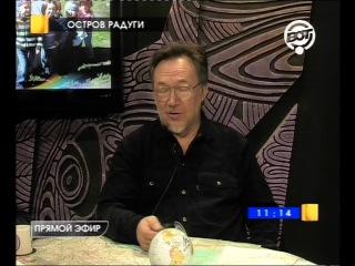 Остров Радуги-2014. передача на ТВ-канале