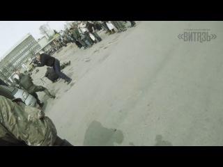Адреналин-Фест 2013. Группа захвата от 1-го и лица.