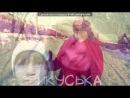 «С моей стены» под музыку Друзья - Песня про моих самых самых самых любимыйх друзей Катю,Настю,Лику,Женю,Юлю,Настю,Свету,Дашу,Димарика,Сашу,Женю,Серёгу,Тёмы,Мишу я вас обожаю! Вы мне очень дороги и важны в моей маленькой жизни*. Picrolla