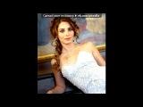 «Со стены Величне століття. Роксолана(шутки)» под музыку Muhtesem Yuzyil - Скрипка (OST Великолепный век). Picrolla