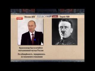 Сравнение речей Путина и Гитлера (ето че за геморой? шустрое жыдогальмо вообще нюх потеряло/Шустер Live, 21.03.2014) [Путин с Гитлером]