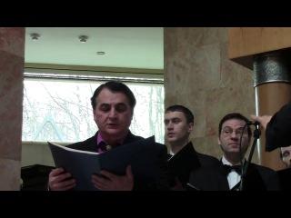 Хасидский хор
