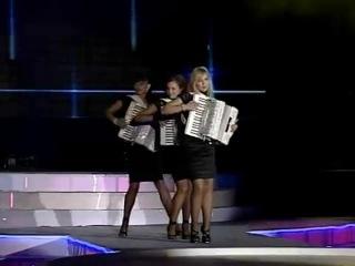 Группа Невесты - Танго де Латино.
