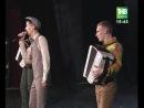 Рифат Зарипов - Концерт Туганнар - Тумачалар (ТНВ - 22.03.14) Ч.4