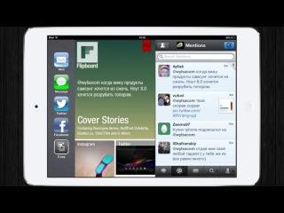 Дизайн iphone 6 подтвержден на 99 3 38