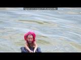«Урзуф 2013» под музыку Песня Снеговика из мультика Холодное сердце - Лето. Picrolla