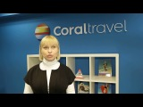 «Турагентство Coral Travel» открывает первые офисы по программе франчайзинга