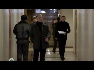 Розыскник (Серия 1 из 4) (2013)