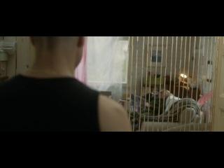 Сердце льва / Leijonasydän (Heart of A Lion) (2013)
