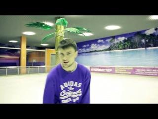 Ярмак-Ветром(клип из сериала Как закалялся стайл)(неофициальный)