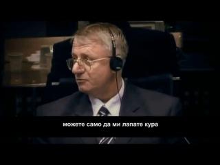Культовая речь Воислава Шешеля о Гаагском трибунале, убившем Слободана Милошевича