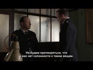 Женщина - констебль 56/WPC 56/2 сезон 5 серия/Финал сезона/Русские субтитры/HD 2014 год.