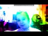 «Webcam Toy» под музыку  Carmen Serban & Anna  - Vreau sa fiu baiat. Picrolla