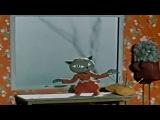 Армянский мультфильм онлайн: Shunn u katun / Շունն ու կատուն / Шунн у катун