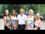 СВАДЬБА под музыку Неизвестен - 022 Николай Шлевинг - Ах, Эта Свадьба Пела И Плясала. Picrolla