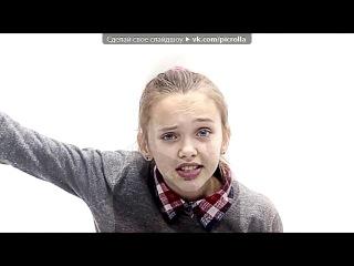 «OPEN KIDS EMOTIONS» под музыку новая песня опен кидс - На Десерт. Picrolla