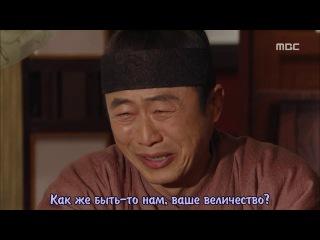 [Dorama Mania] Императрица Ки / Empress Ki / Ki Hwanghoo 38 из 50