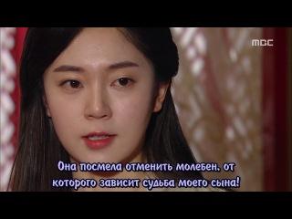[Dorama Mania] Императрица Ки / Empress Ki / Ki Hwanghoo 34 из 50