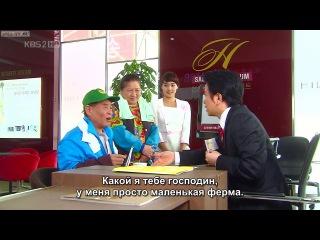 Трое Пап и Одна Мама [2008] / Папаши / One Mom and Three Dads - 6