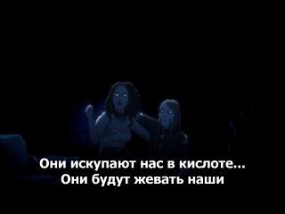 Metalocalypse: The Doomstar Requiem - Колыбельная Эбигейл