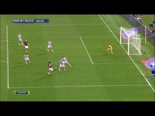 Рома 3 - 1  Аталанта