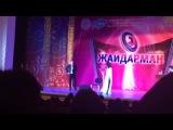 Атырау Облыстық Ашық лигасы 1/4 финал ПРАДА көрініс
