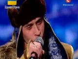 Украина мае талант 6 - Тюрген Кам -  горловое пение в современной обработке