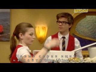 Комната 13 / Hotel 13 - (37 серия)