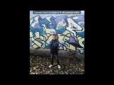 С моей стены под музыку muzmo.ru Dj Smash Shahzoda and Тимати - песня про Кристину и Влада muzmo.ru. Picrolla