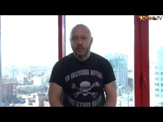 А.Кочергин - Об электронной печати антихриста (dentv.ru)