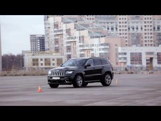 Jeep Grand Cherokee SRT 8- Тест-драйв в программе Москва рулит