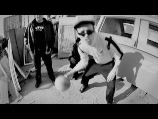 СЯВА - ГОП ХОП