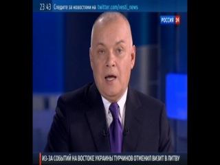 Эммануэль Тодд: воссоединение Крыма с Россией повышает шансы Украины на успех