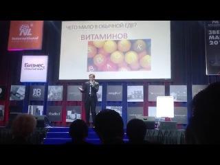 Петр Чубаров о Energy Diet