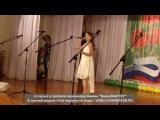 Девочка в 12 лет не только классно поёт,но и сама сочиняет стихи и музыку.