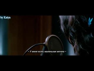 Сборник клипов из фильма Жизнь во имя любви 2 с рус субтитрами. Самая красивая история любви