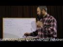 Сергей Данилов в Славянске 09.12.2013 г. Часть 1.