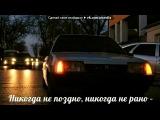 Юмор под музыку БПАН.РФvk.combpan_music... - в кашу. Picrolla