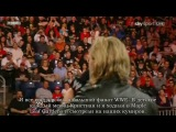 [#My1] Edge Retirement Speech - WWE RAW 11.04.2011 [RUS SUB]