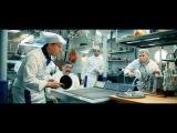 Кухня в Париже (2014) HD 720p   Трейлер