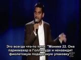 Stand-up Азиз Ансари - О шоу Следующий (Next) на MTV [RUS sub]