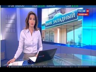 ТК Россия24 Новости в 13 00 мск