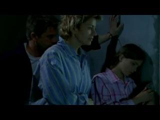 Неразлучные / Les inséparables (2001) (драма)