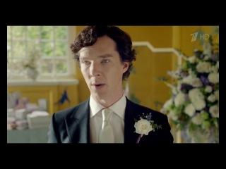 Шерлок / Sherlock / 3 сезон / 2 серия / Первый канал / HD 720