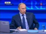 Сегодня Владимир Путин проведет прямую линию с россиянами