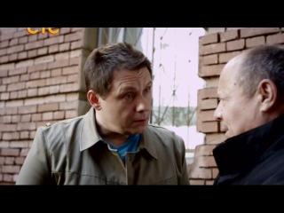 Семья 3Д | 1 сезон 2 серия | 2014 | Озвучка : Оригинал
