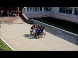 флешмоб 11 а 45 школа г.Набережные Челны
